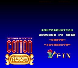 Cotton(FR)000.png